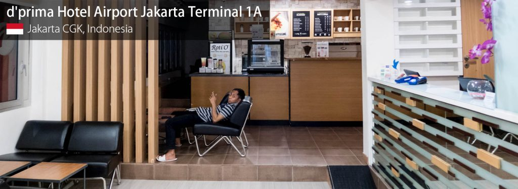 Airport Hotel Review: d'prima Hotel Airport Jakarta Terminal 1A