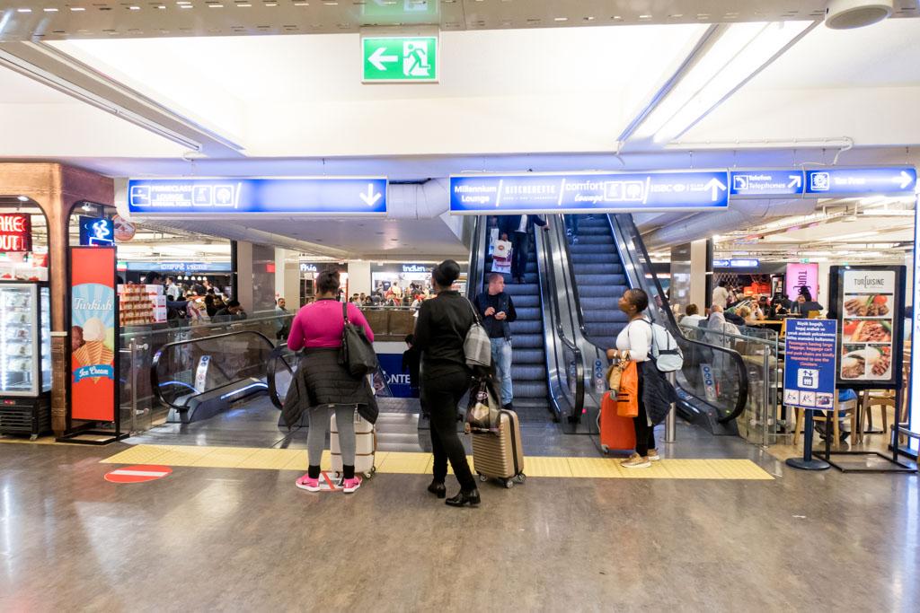 Istanbul Ataturk Airport Lounges
