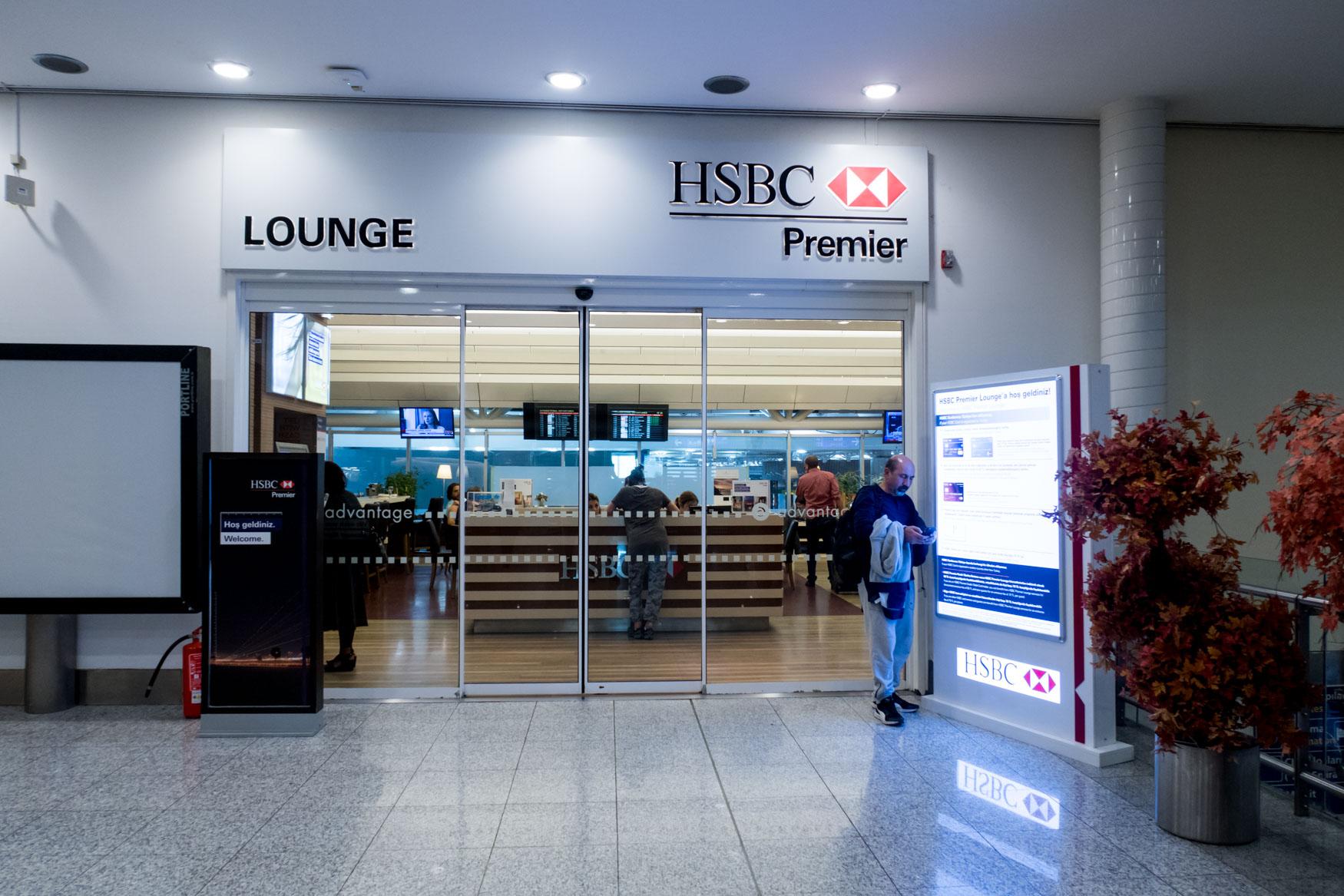 HSBC Premier Lounge at Istanbul Ataturk Airport
