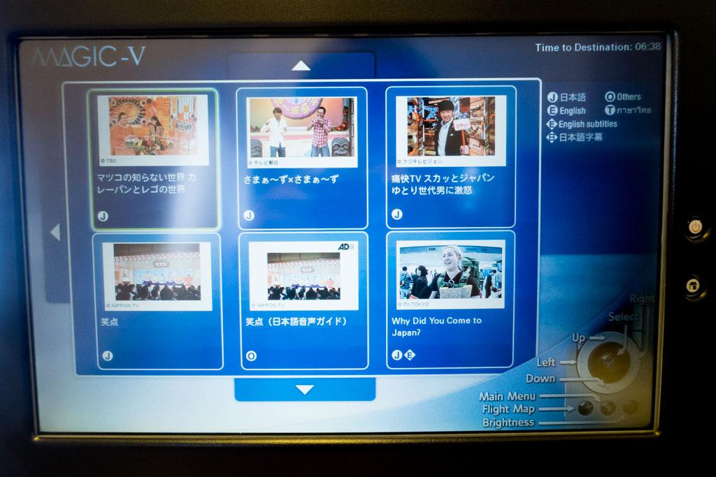 Japanese TV Shows