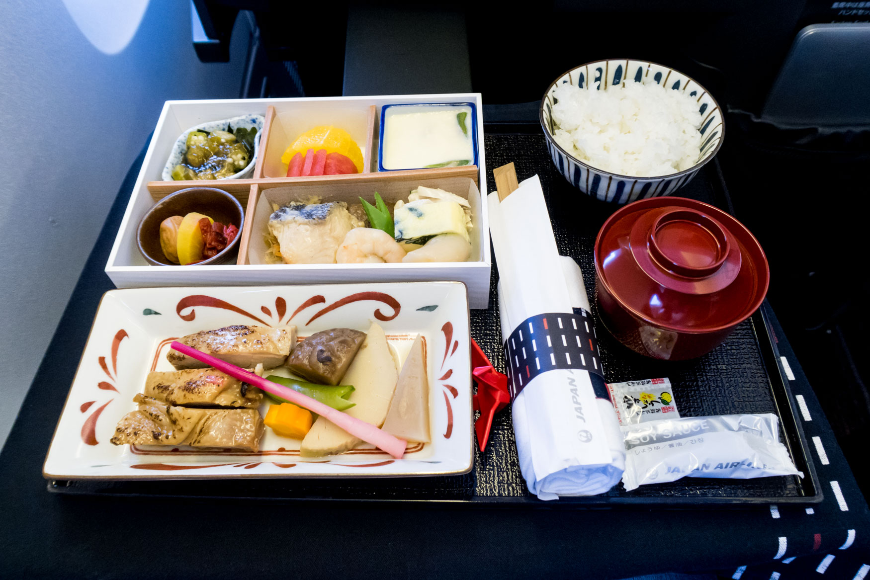 Flight Review: JAL 767-300ER from Jakarta CGK to Tokyo NRT in Business Class