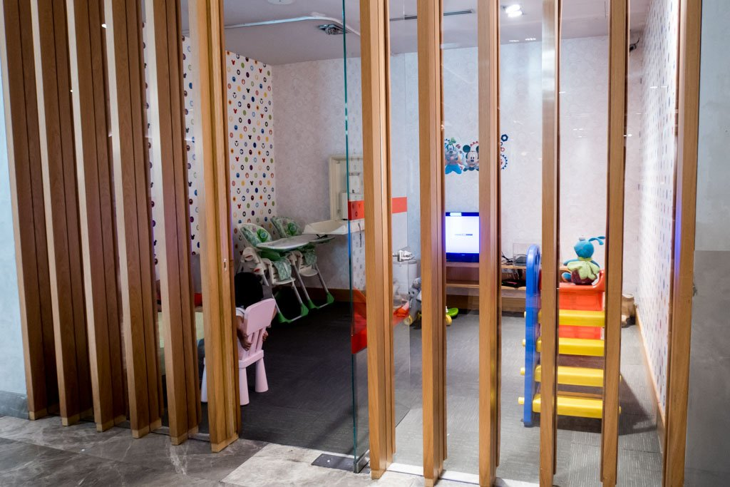 Primeclass CIP Lounge Kids Room