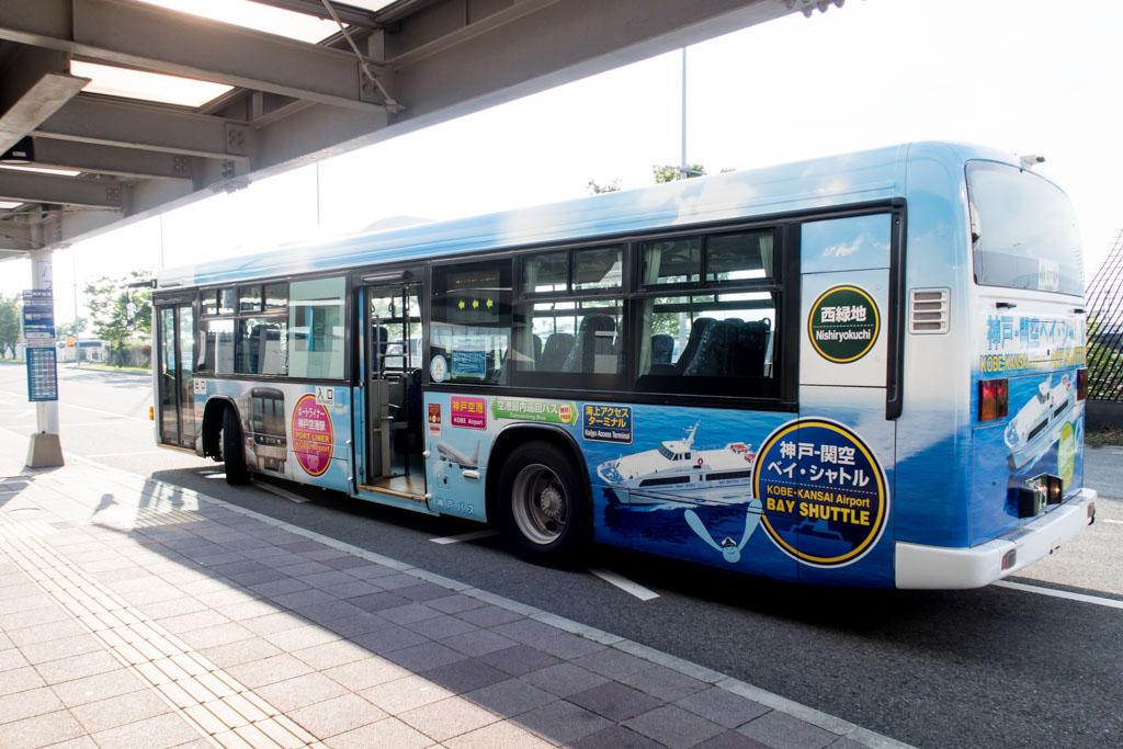 Kobe-Kansai Bay Shuttle Ferry Shuttle Bus