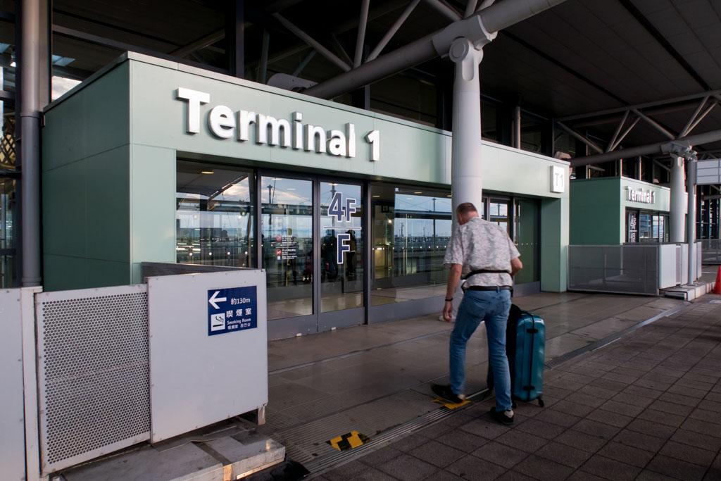 Kansai Airport Terminal