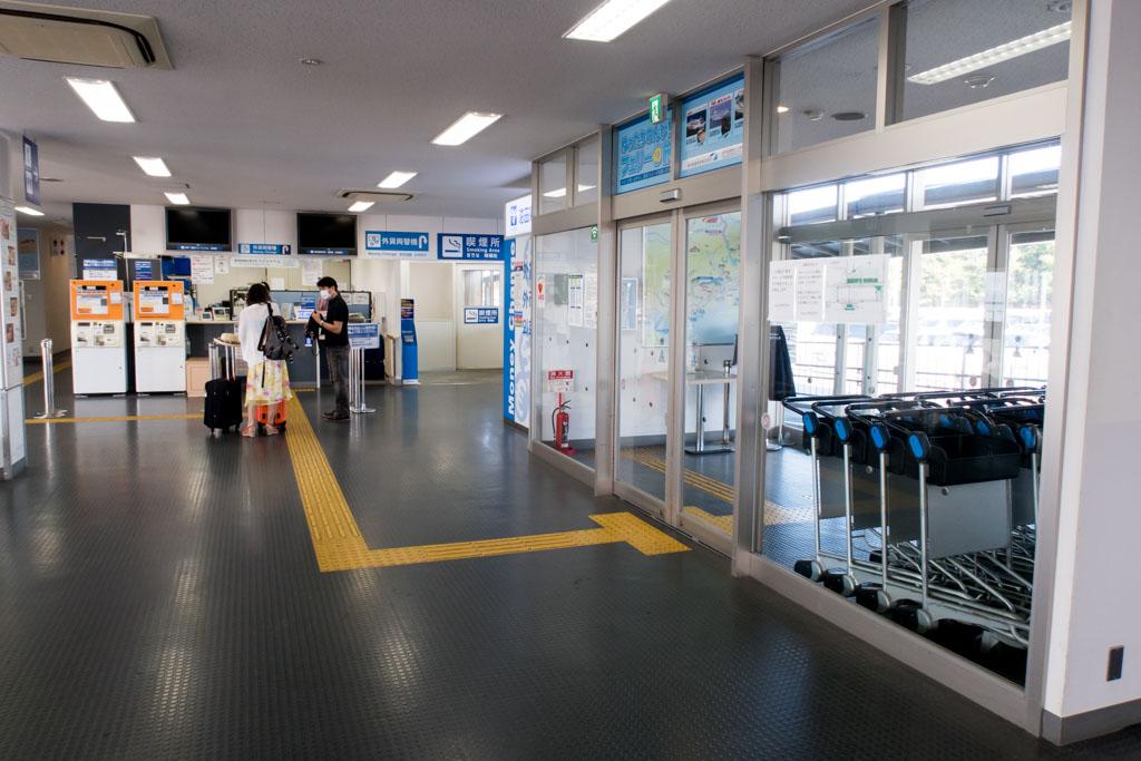 Kobe Airport Ferry Terminal