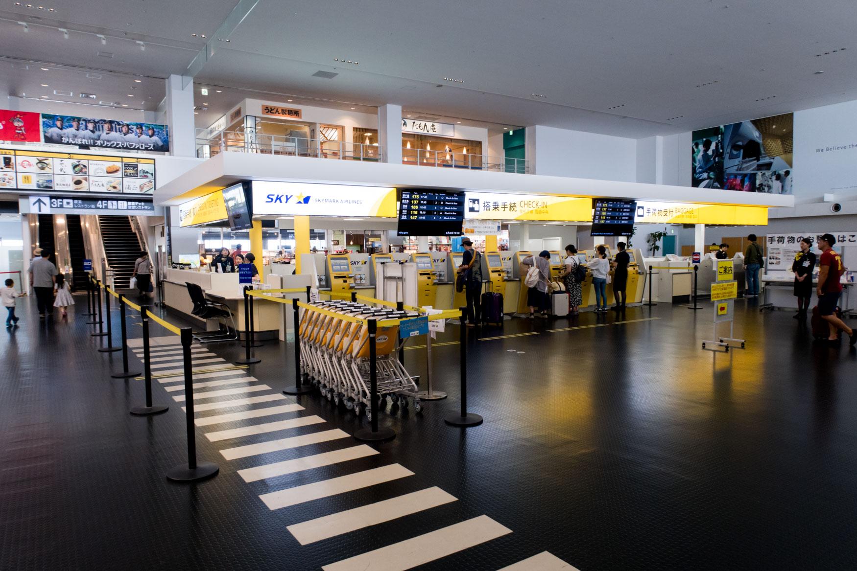 Kobe Airport Skymark Airlines