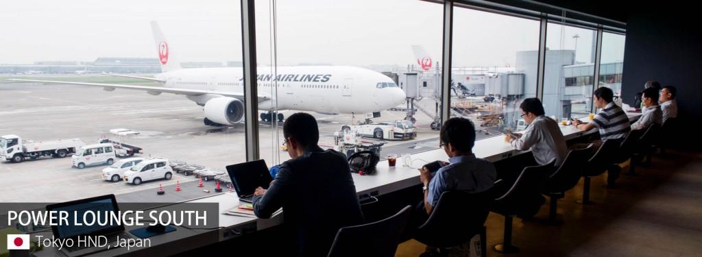 Lounge Review: POWER LOUNGE SOUTH at Tokyo Haneda