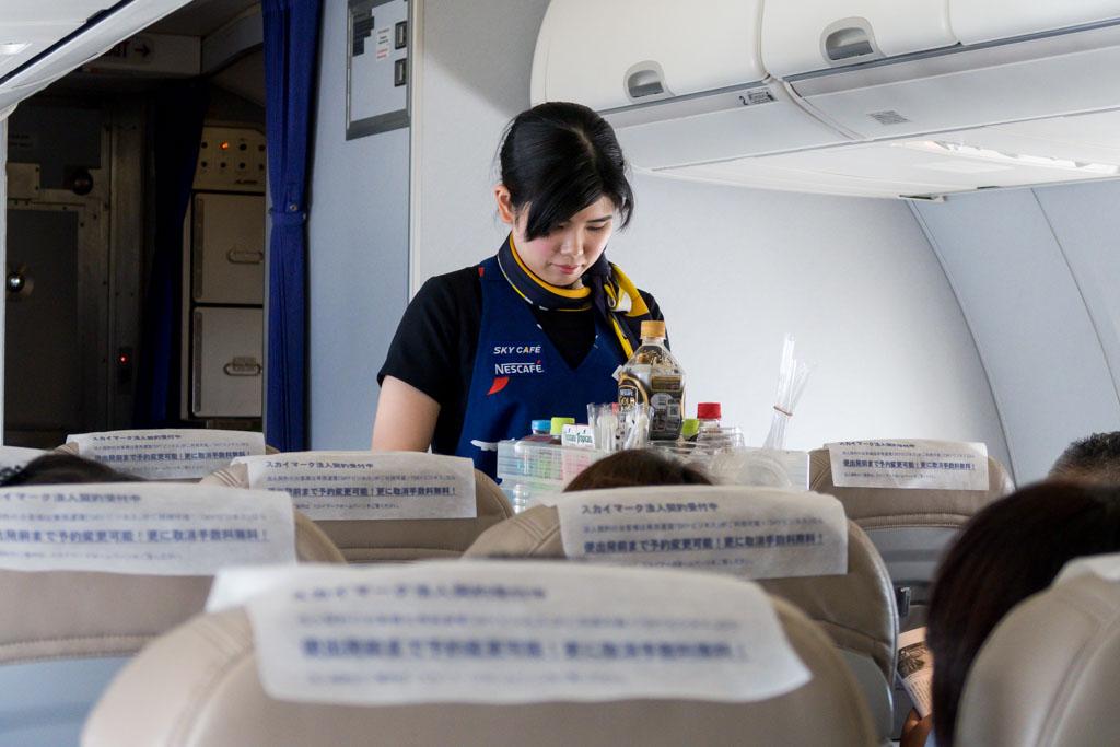 Skymark Airlines In-Flight Service