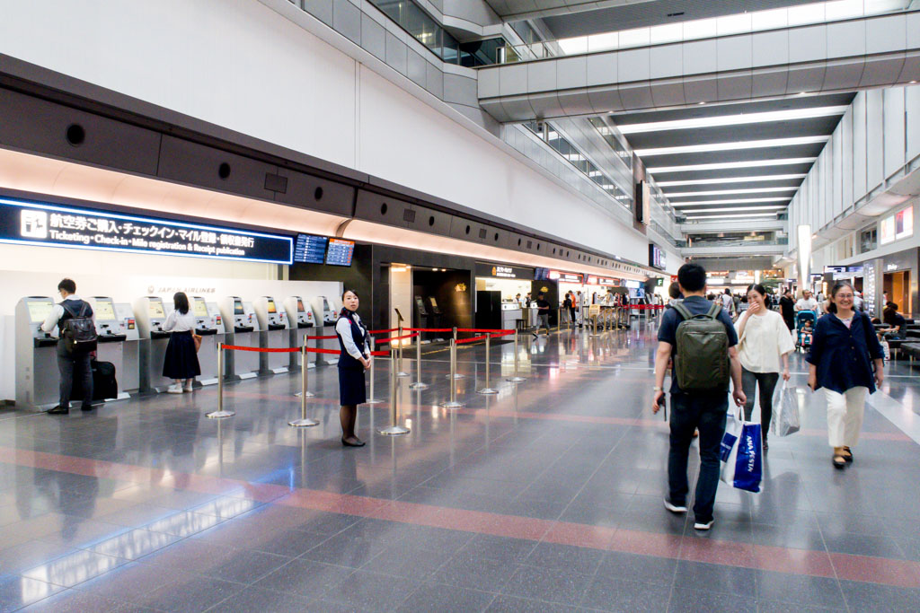 Haneda Airport Terminal