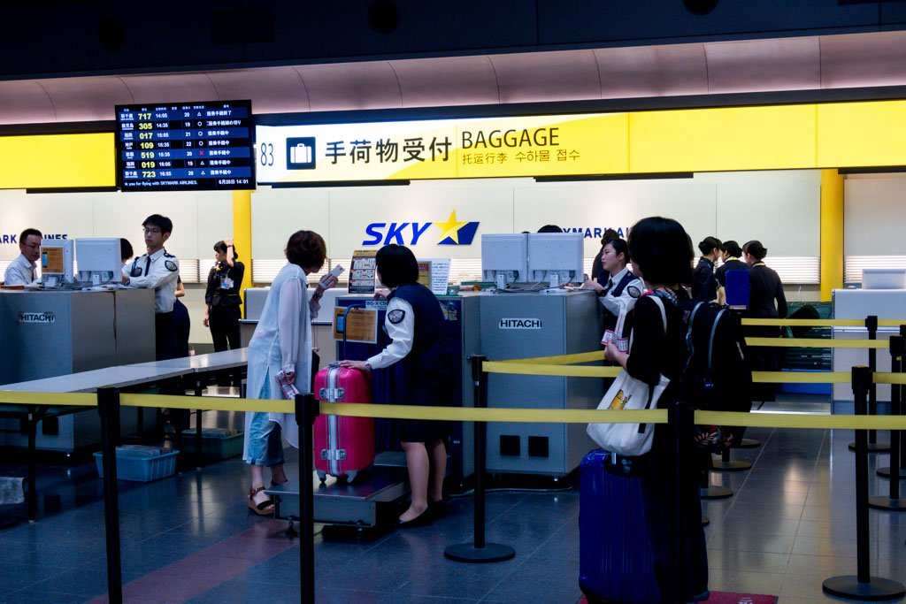 Skymark Airlines Baggage Counter