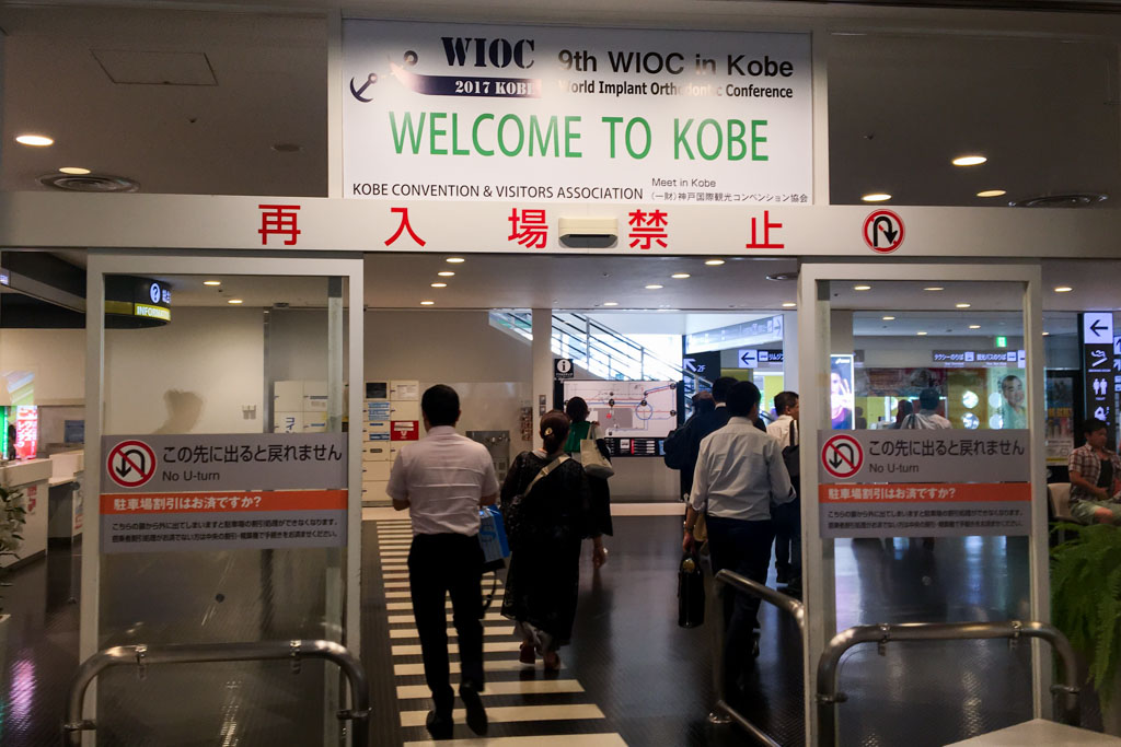 Welcome to Kobe