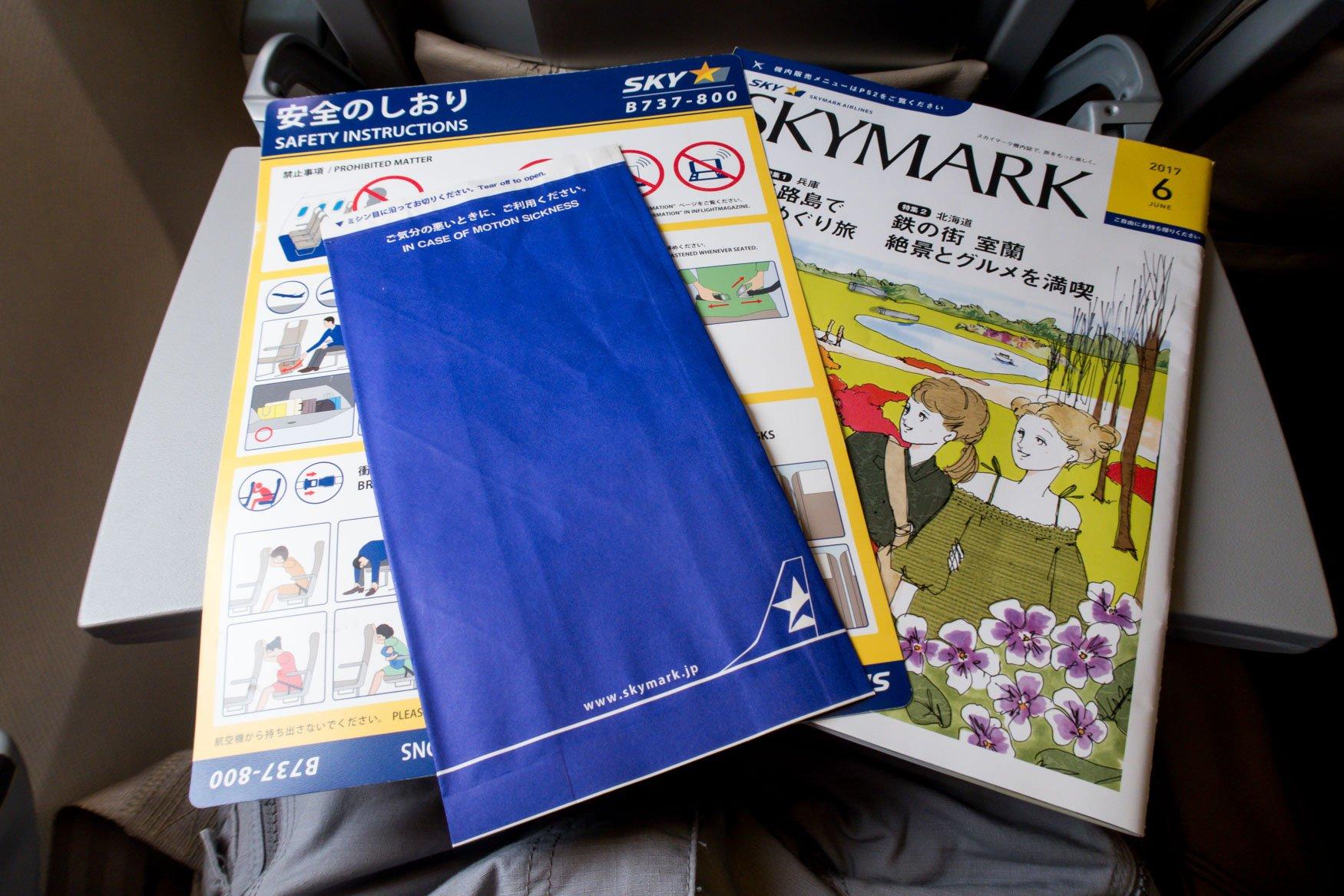 Skymark Airlines In-Flight Magazine