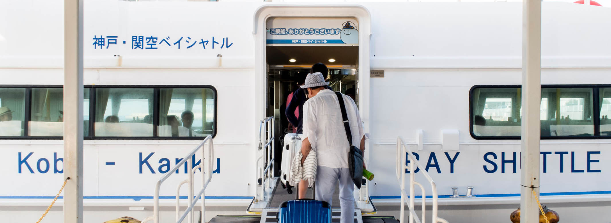 Taking the Kobe-Kansai Bay Shuttle Ferry from Kobe to Osaka Kansai Airport