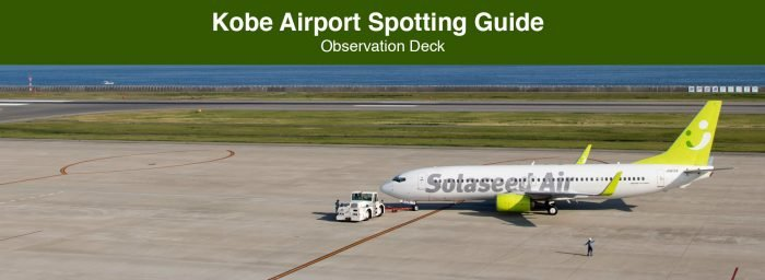 Spotting Guide: Observation Deck at Kobe Airport
