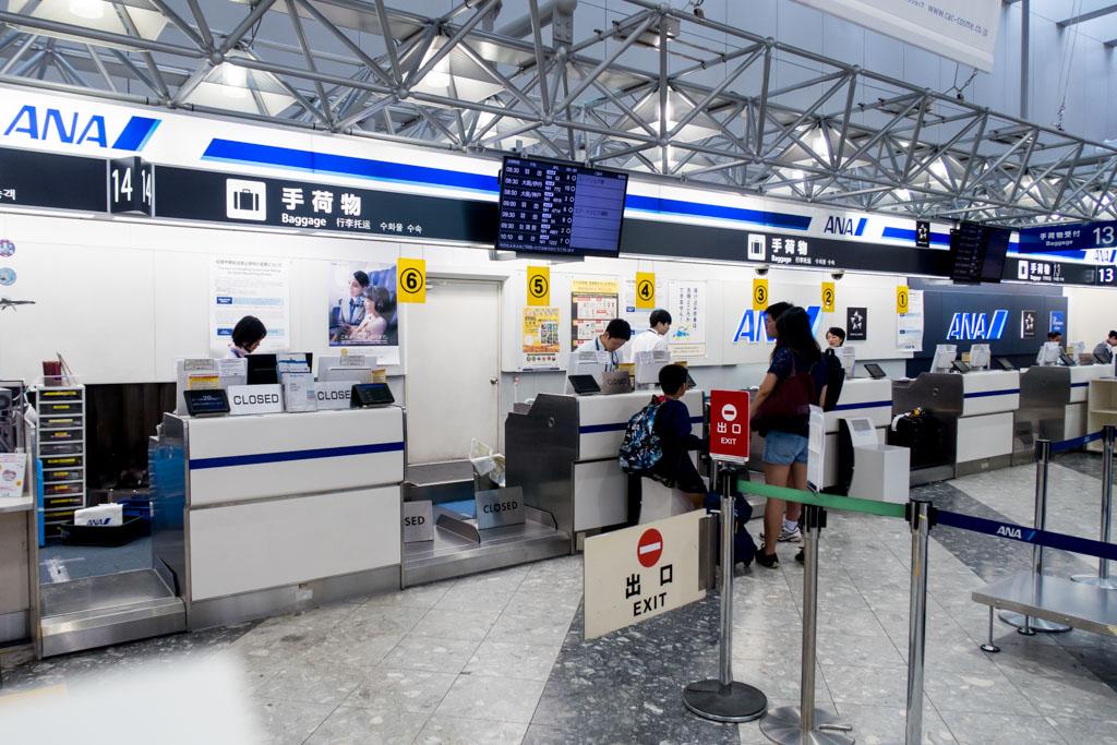 ANA Sapporo Check-In Counters