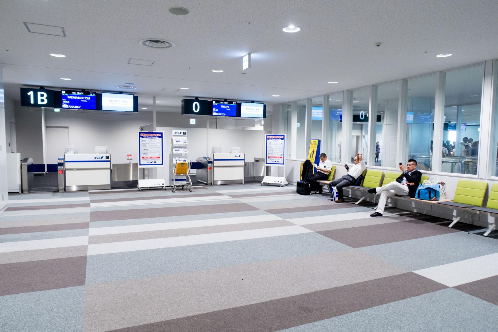 Sapporo Gate 0 Area