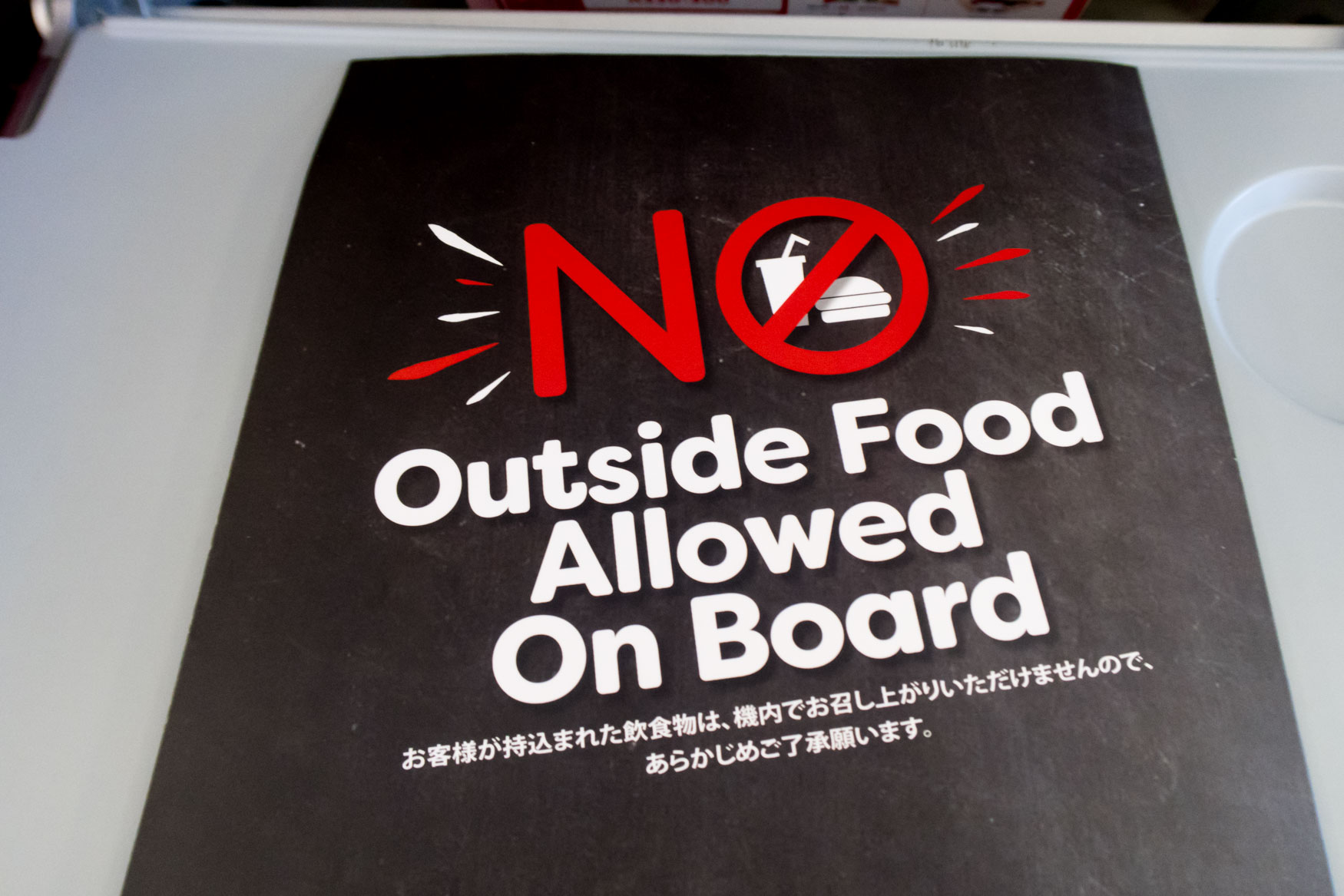 AirAsia X No Outside Food Allowed On Board