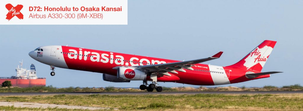 Flight Report: AirAsia X A330-300 from Honolulu to Osaka KIX