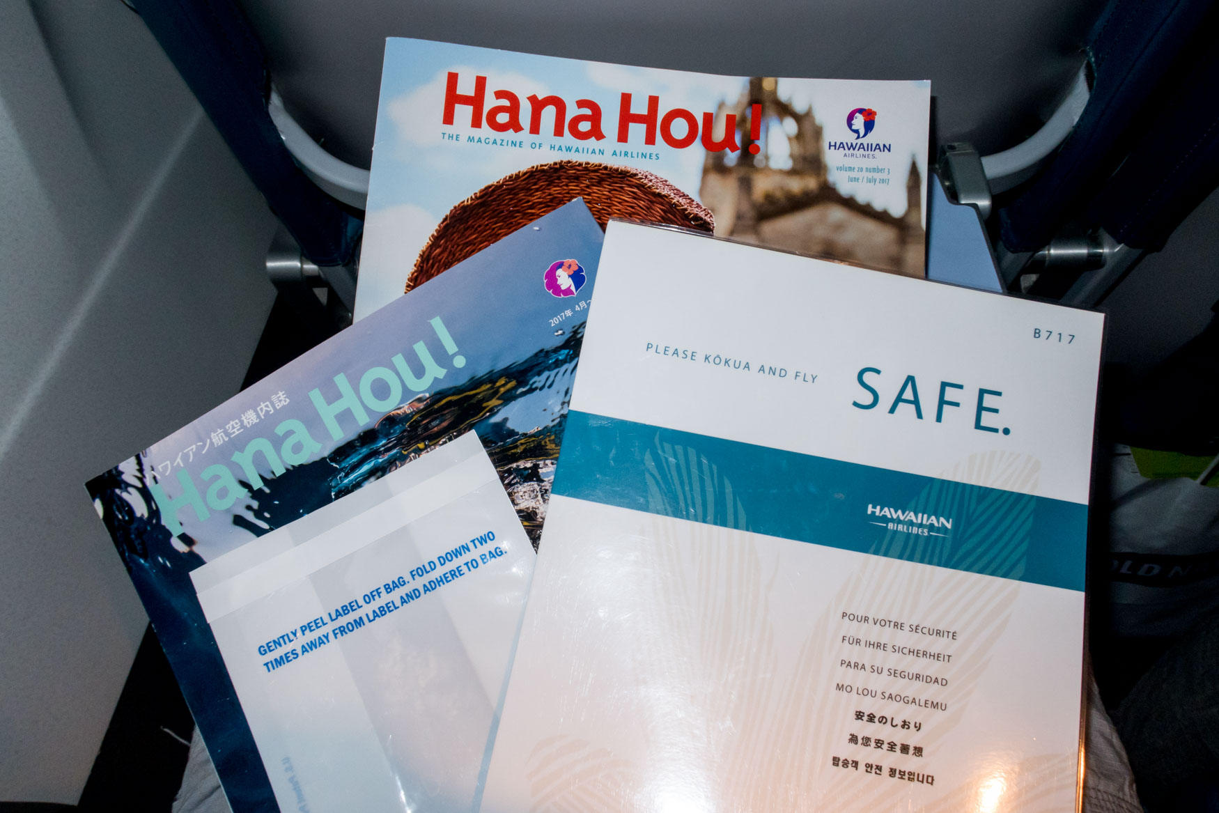 Hawaiian Airlines In-Flight Magazine