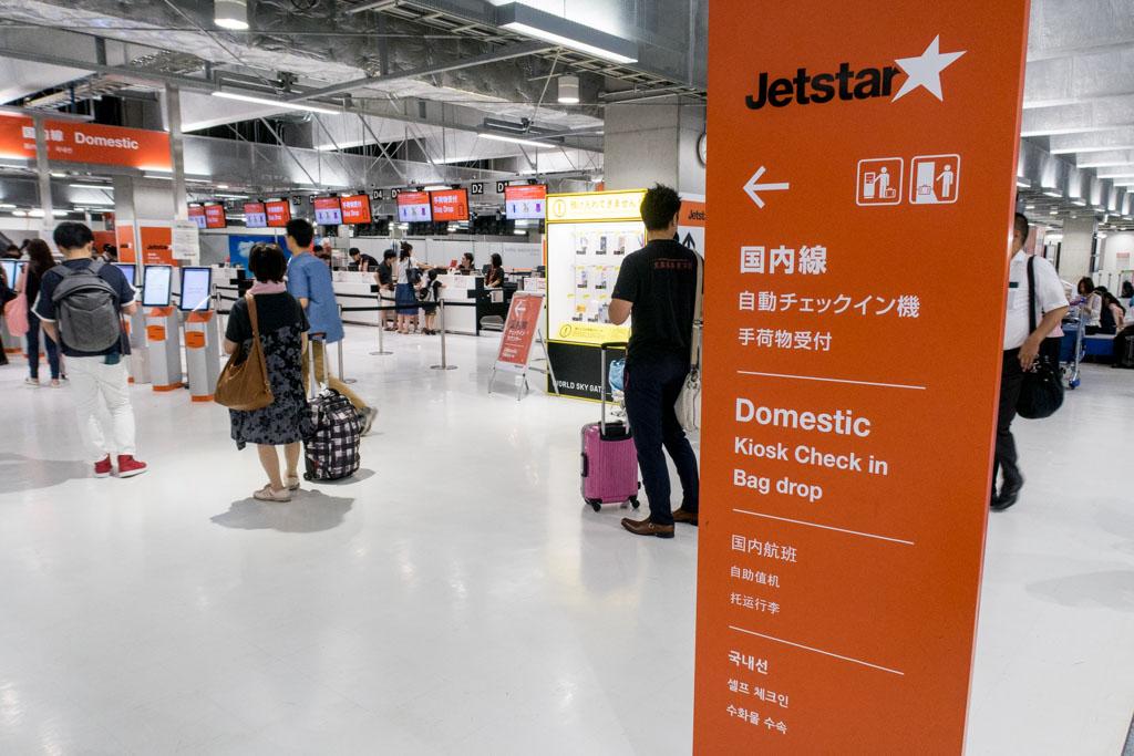 Jetstar Japan Check-In Area at Tokyo Narita