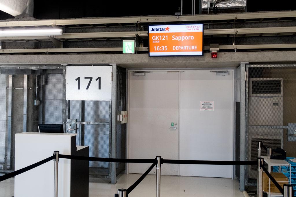 Gate 171