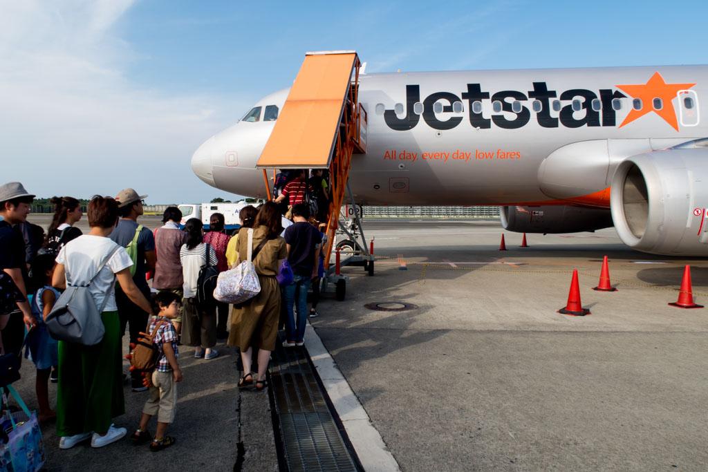 Jetstar Japan A320