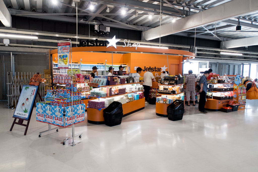 Jetstar Shop at Narita