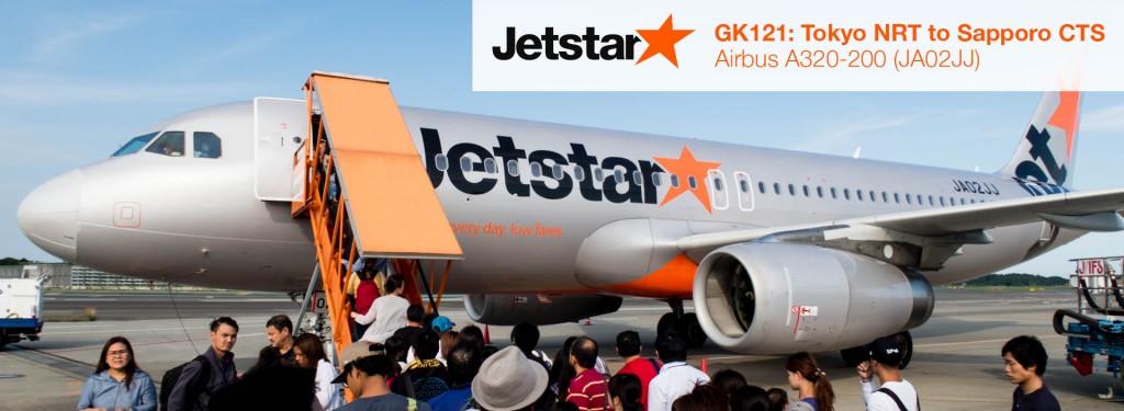 Flight Report: Jetstar Japan A320 from Tokyo NRT to Sapporo CTS