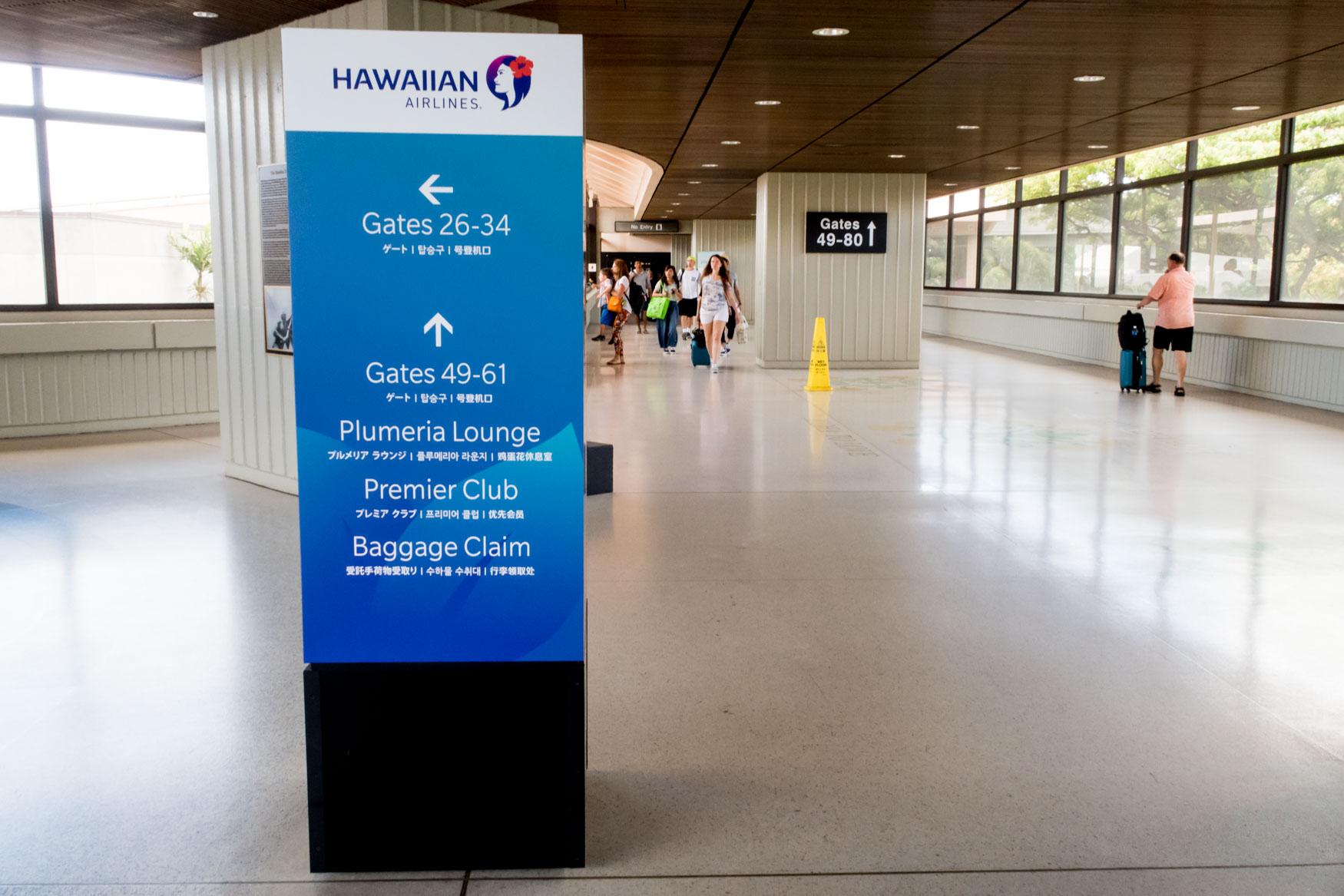 Honolulu Daniel K. Inouye Airport