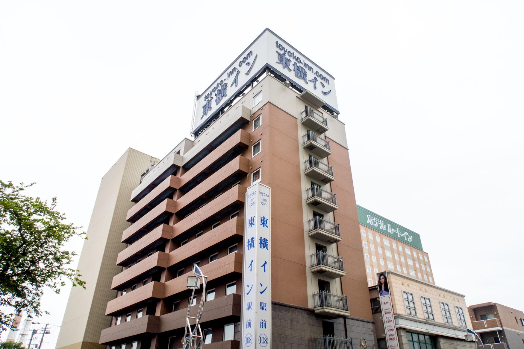 Toyoko Inn Tomakomai