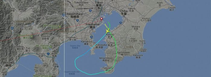 Earlier Today: ANA Flight 37 Returns to Tokyo After Encountering an Emergency