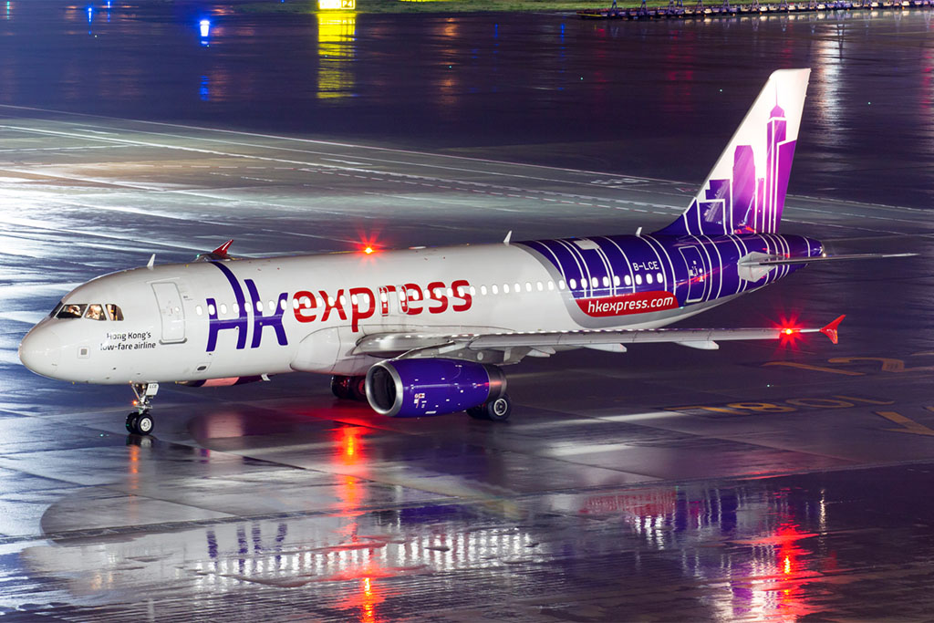HK Express to Launch Flights from Nagoya to Guam on October 29, 2017