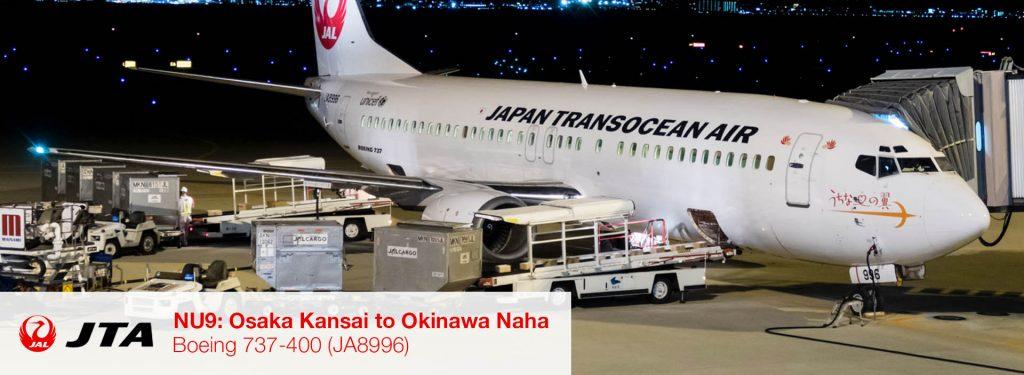 JTA (Japan Transocean Air) 737-400 Economy Class Osaka Kansai to Naha Flight Review