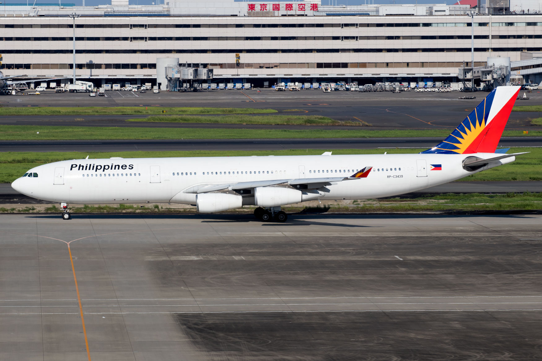 Philippine Airlines A340