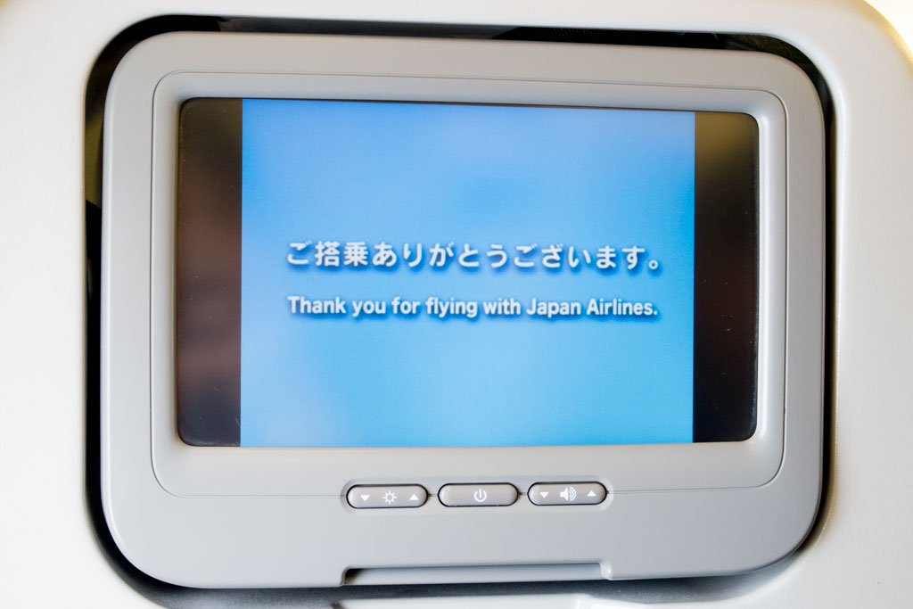 Thank you for flying JAL
