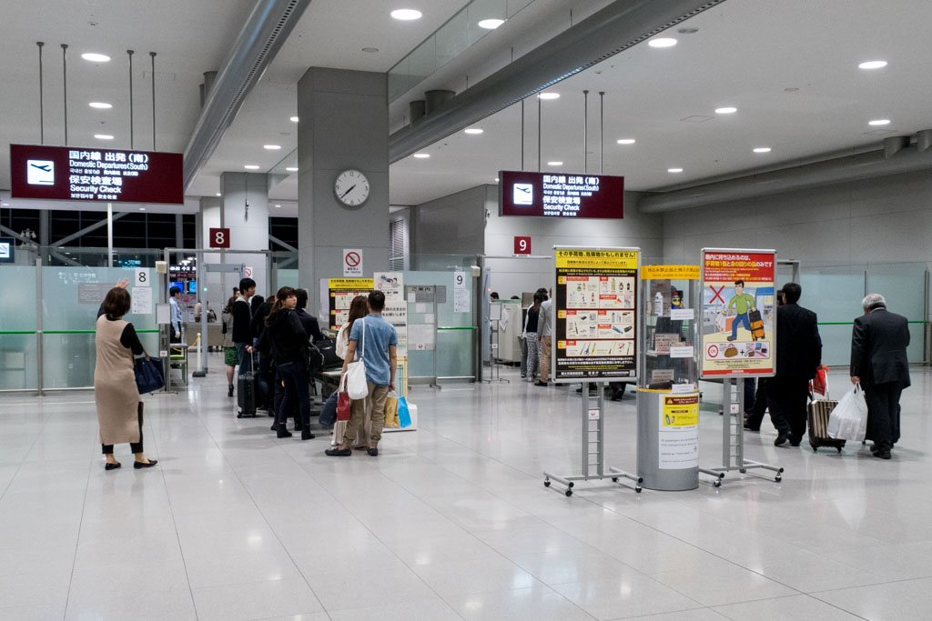 Kansai Airport Domestic Security Check
