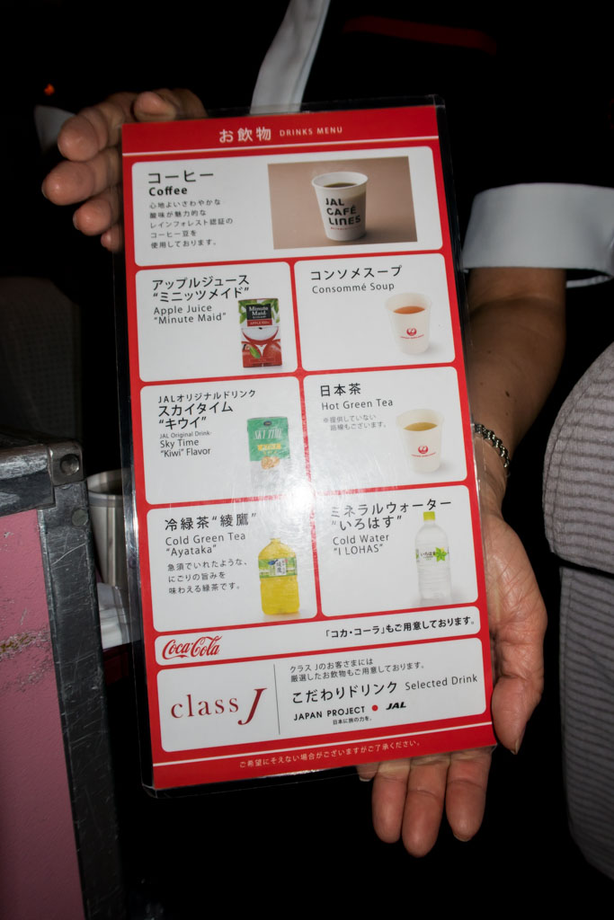 Japan Transocean Air Drink Menu