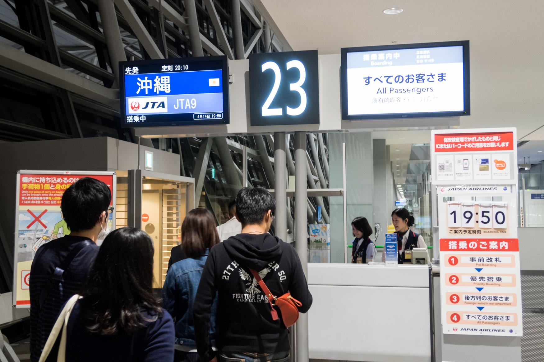 Boarding JTA Flight 9