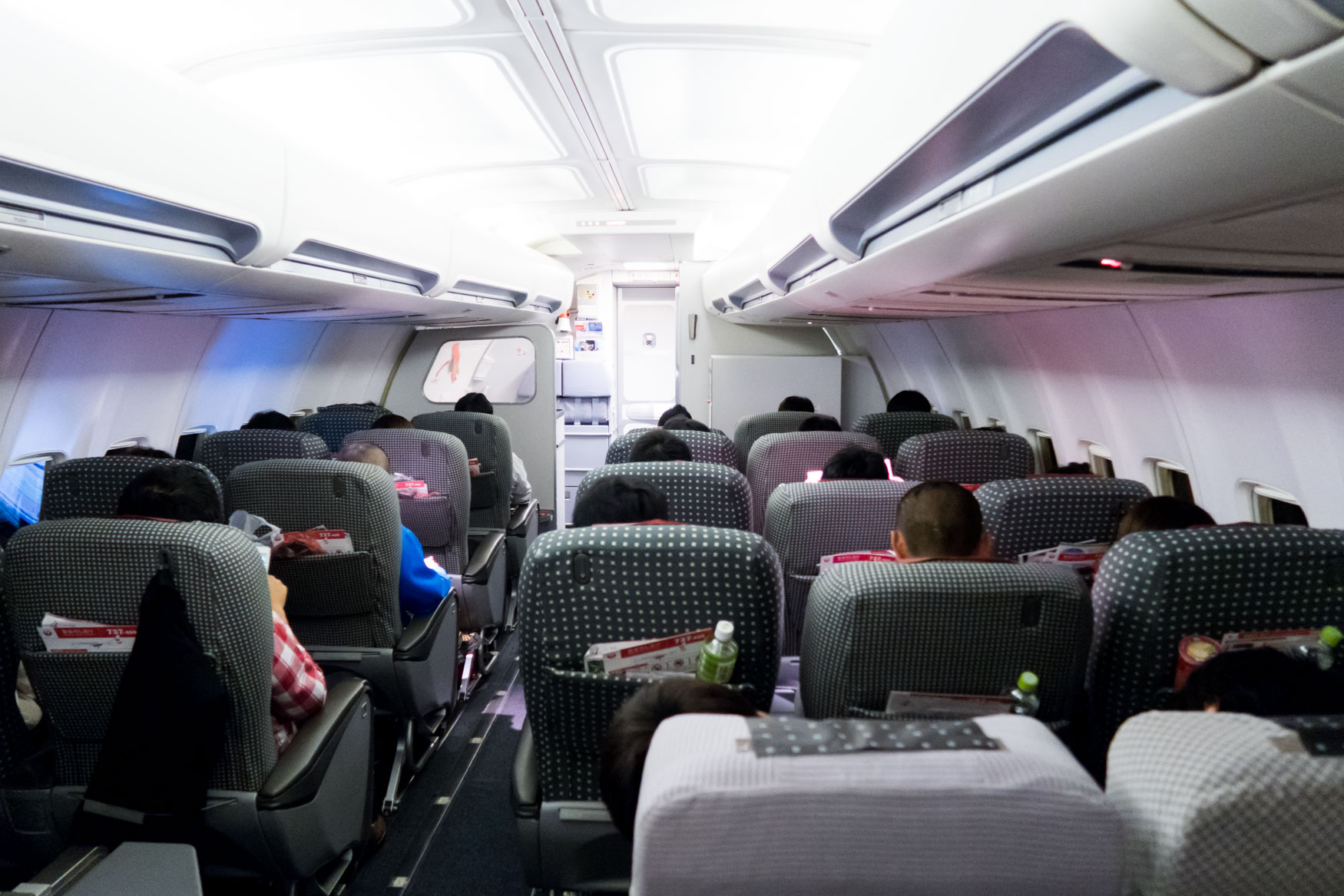 Japan Airlines Class J Upgraded from Avios Ticket