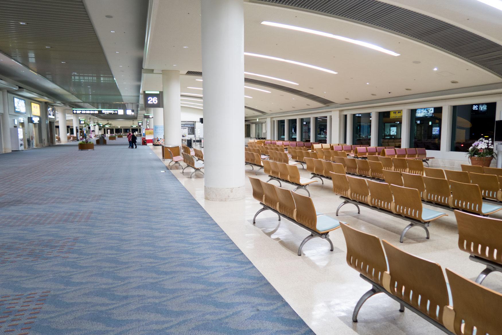 Naha Airport Terminal