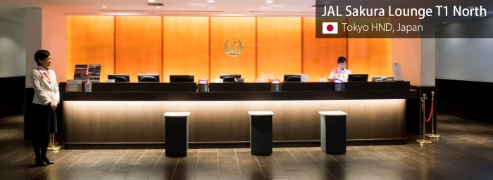 Lounge Review: JAL Sakura Lounge Domestic Terminal 1 North at Tokyo Haneda