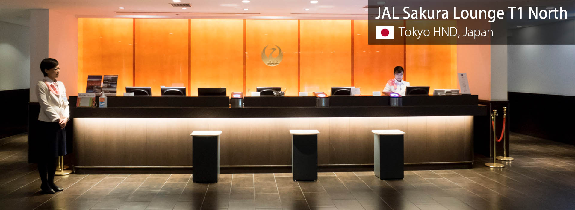 Review: JAL Sakura Lounge Domestic Terminal 1 North at Tokyo Haneda