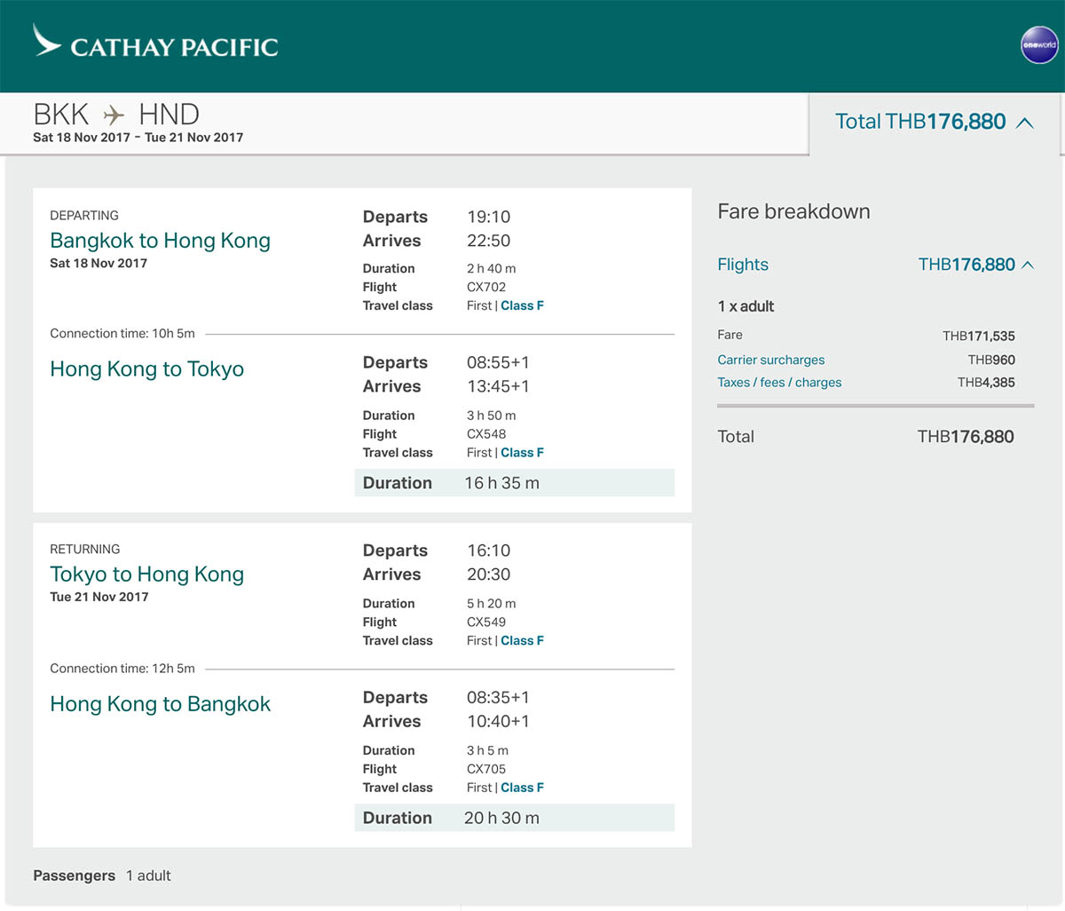 Cathay Pacific First Class Return