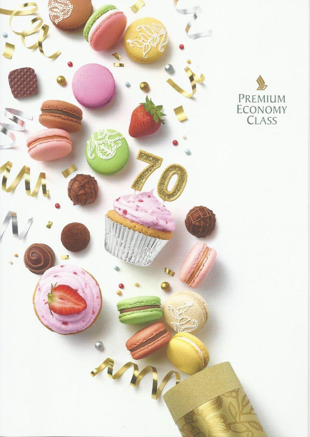 Singapore Airlines Premium Economy Class Menu
