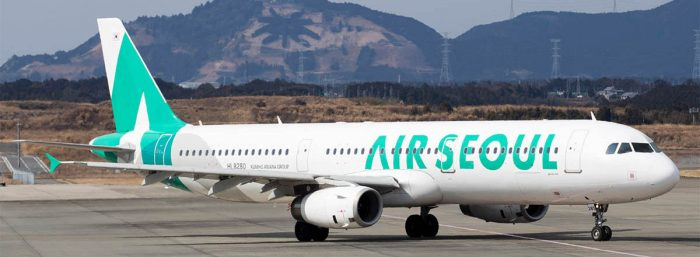 Air Seoul to Launch Double Daily Flights to Osaka Kansai and Daily Flights to Tokyo Narita