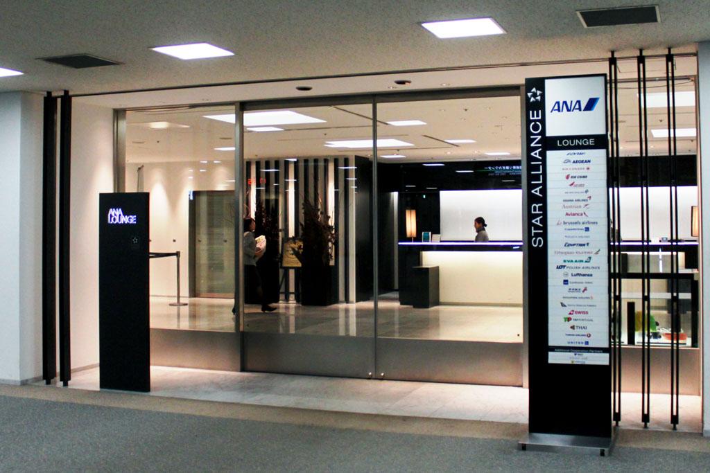 ANA Lounge Tokyo Narita Entrance