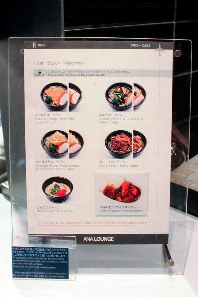 ANA Lounge Tokyo Narita Noodle Bar Menu