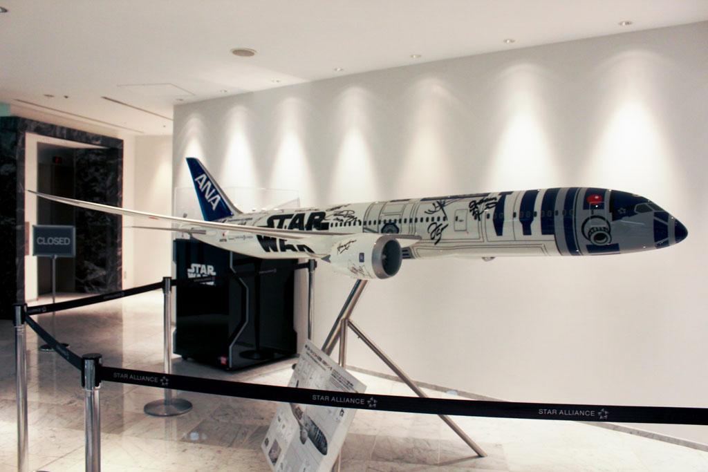 ANA R2D2 Jet Model Signed by Star Wars Stars
