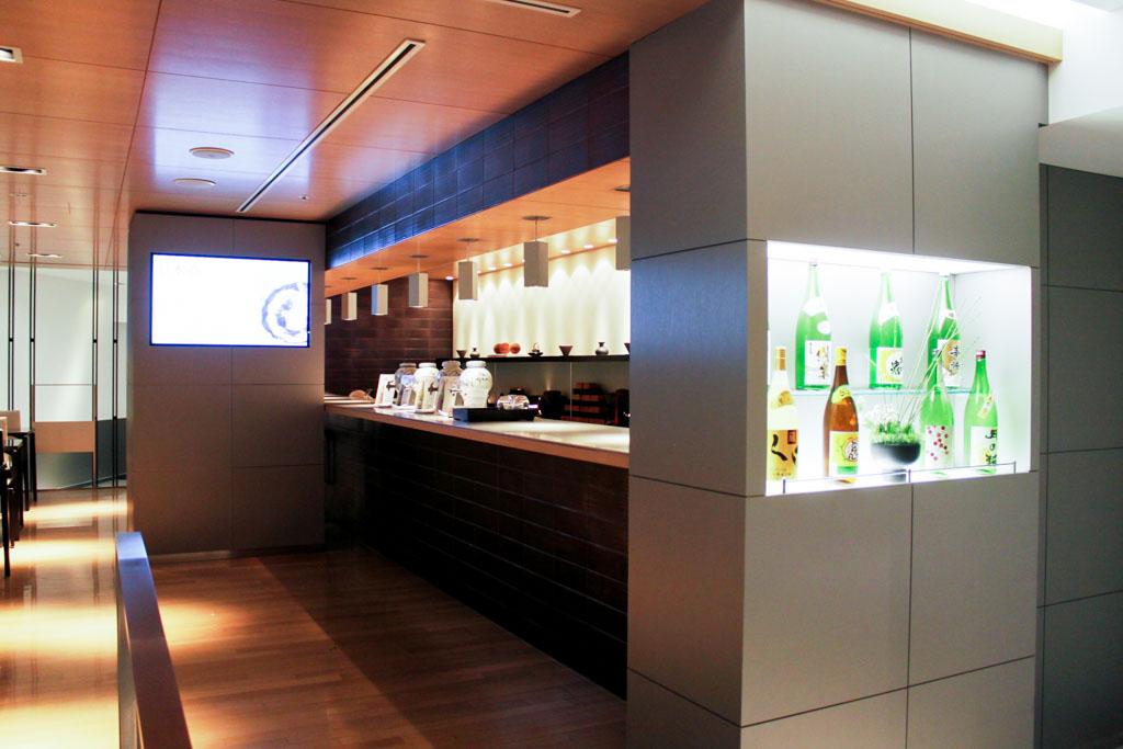 ANA Lounge Tokyo Narita Sake Bar