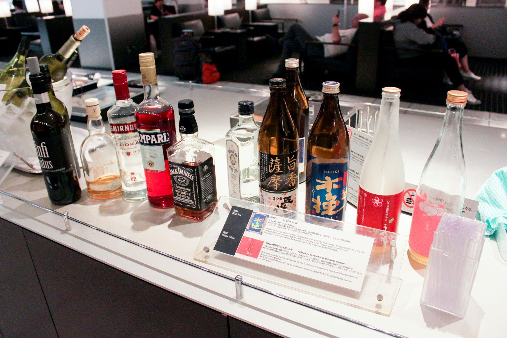 ANA Lounge Tokyo Narita Alcoholic Drinks